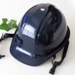 地震とヘルメット
