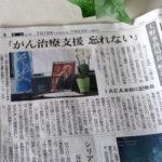 放射線治療を受ける患者─欧米は5割以上、日本は3割