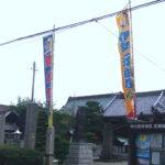 相撲部屋の宿舎に遭遇