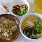 Go To Eatと「ぴあ」と錬金術